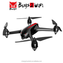 MJX B2W Bugs 2 Drone 2.4G 6-Axis Gyro Brushless Motor Independent ESC 1080P Camera Wifi FPV GPS RC Quadcopter