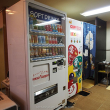 multiple functions hot chip vending machine with best price