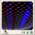 LED net lights 3M*2M 204Led outdoor waterproof garden party Christmas party holiday festival decoraion light for bushes