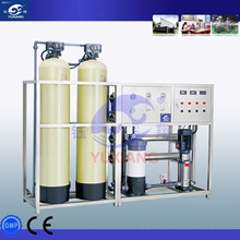 glass steel mini waste water treatment plant, capacity customized