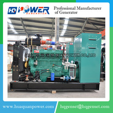 50kw water cooled natural gas diesel generator