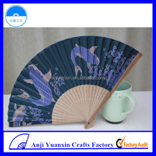 Traditional Folks Bamboo Hand Fan Promotional Events