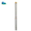 /product-detail/1-5-hp-motor-deep-well-water-submersible-pump-price-62021875790.html