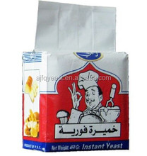 Nutritional Instant Dry Yeast Bakery, Dried Yeast Bread, Yeast Instant Factory