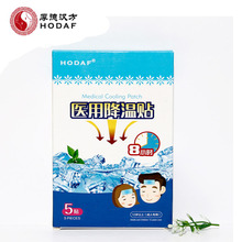 Alibaba hot selling ice patch factory oem cooling gel patch and fever gel sheet/gel ice pack