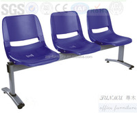 3 Seats Modern Waiting Chair