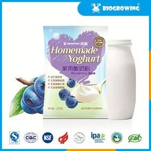 blueberry taste bifidobacterium whole milk yogurt