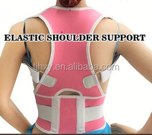 china best selling universal size magic back support for gym
