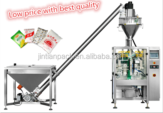 milk powder / detergent powder packing machine price JT-420F