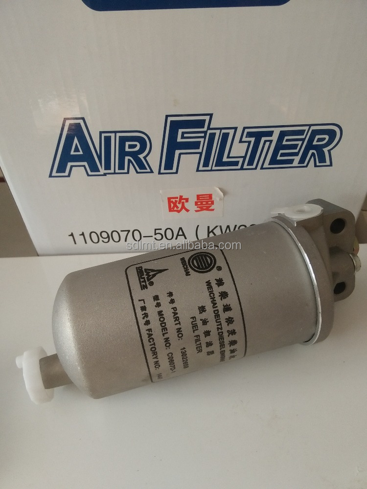 spare part for truck fuel purifier diesel filter FC700-1105350A-614