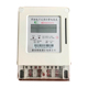 Single Phase STS keypad Smart Prepaid electric energy meter