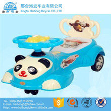 Superior quality haihong kids swing car / Amusement park Funfair happy swing car/ Iron material playing baby swing car