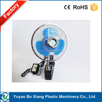 8 inch&10 inch DC12 v or 24v full guard protable car fan car auto cooling fan for Bangladesh