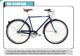 pure city cruiser bike 3 speed 700c comfort bike