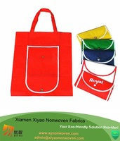 collapsible shopping bag non woven fabric made own logo printed