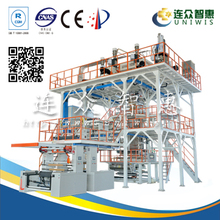 2017 new Uniwis brand three to seven layer water-cooling film extrusion line
