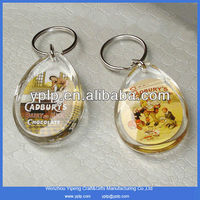Custom blank car acrylic key chain with water-drop shape for souvenir gifts