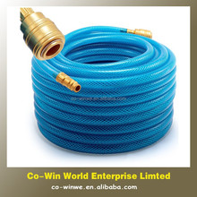 flexible high pressure PVC air hose
