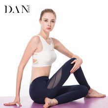 Outdoor Sports Bra Mesh Tight Leggings 2 Piece Compression Suit Fitness Fashion Breathable Yoga Set Women