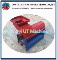 800kg/h electric corn maize sheller corn thresher for home use/ Low Price corn/maize shelling machine