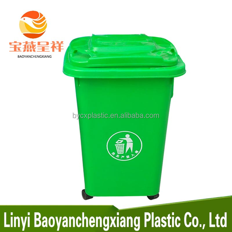 50 Liter large capacity touchless automatic sensor dustbin