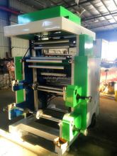 2 Color Shopping Bag Printing Machine