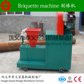 High efficiency bark charcoal briquette machine manufacturer