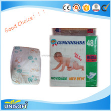 2016 H68 OEM training pants sleepy baby print adult diapers for adults hospital baby rubber pants diaper