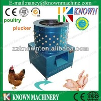 Rubber plucking fingers electric automatic chicken plucker