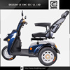 cheap handicapped BRI-S06 49cc mopeds for sale