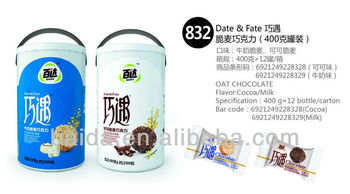 832 Jar Packing Oat Chocolate (small pouch)