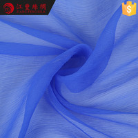 A1 China Textile Fabric 100% Silk Fabric For Tie/Dress