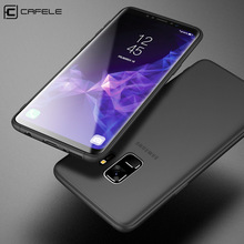 CAFELE NEW TPU Cell Phone Cover Case for Samsung Galaxy S9 Flexible Soft Slim Matte Case For Samsung Galaxy S9 S9Plus