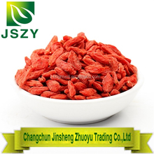 Chinese traditional Natural Dried Goji Berry/wolfberry fruit tea