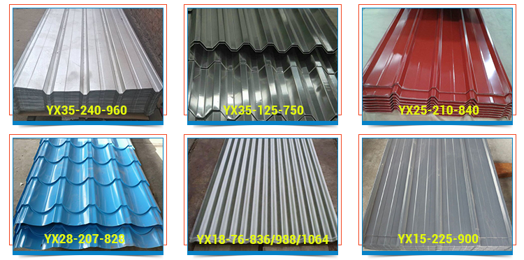 cheap corrugated sheet metal siding prices