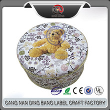 Wholesale High Grade Package Box Type European Style Wedding Souvenir Food Grade Metal Bear Round Cookie Box