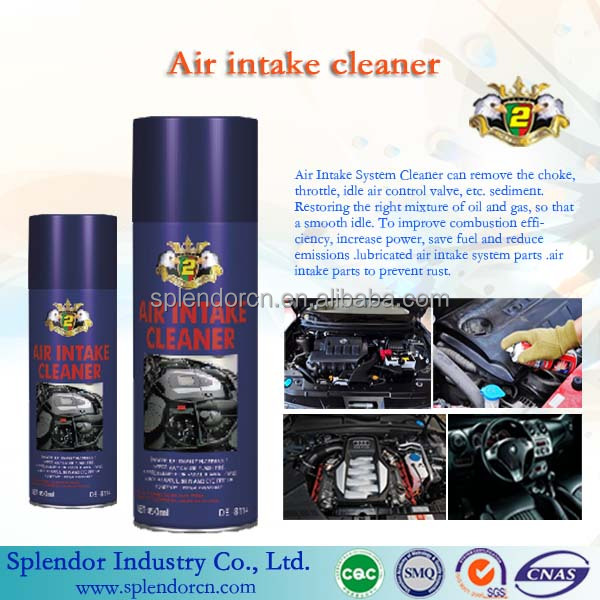 Air intake cleaner/ car air intake cleaner