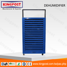 30L industrial use mobile metal case dehumidifier