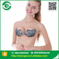 Wing Shape Adhesive Backless Invisible Silicone Bra For Girls