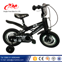 "hot new products for 2017 kids dirt bike bicycle /Chinese wholesale top quality kids sports bike /12""mini bicycle for kids"