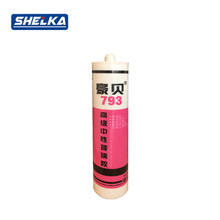300ml Professional Manufacturer acrylic silicone sealant