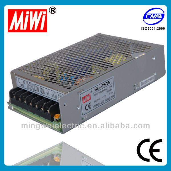 NES 75W 48V 1.6A High Relibility auto switching power supply, export city group,transformer 220v to 48v
