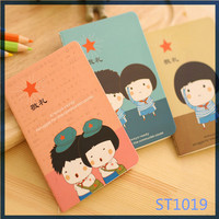 Korean 2016 new creative stationery product wholesale cute small school note book for kids