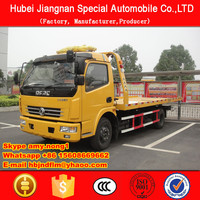 VIP Supplier offer 100% new brand DFAC JMC FOTON FAW tow wrecker with car carrier wrecker with emergence vehicles