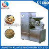 stainless steel pepper chilli cumin spice grinder mill grinding machine