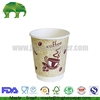 custom Printed coffee kraft cup type Double wall paper cups with manafactory
