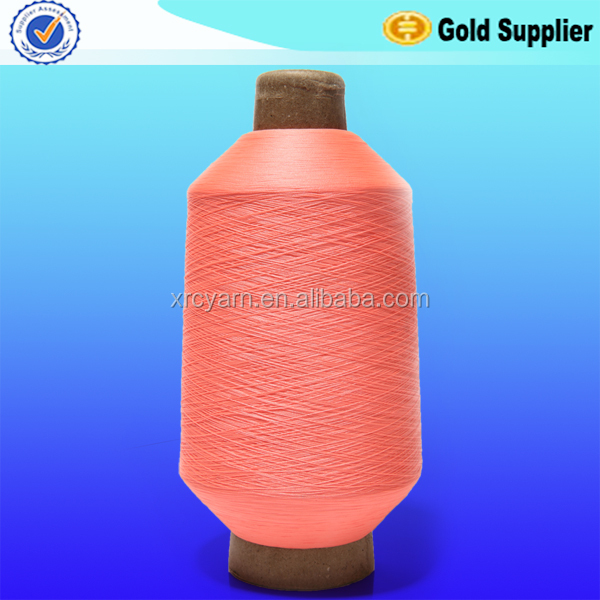 price of nylon per kg dty 100% nylon 6 yarn prices