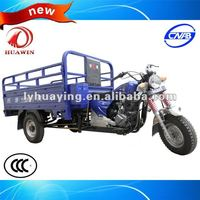 gas 3 wheeler motorcycle for cargo 110cc