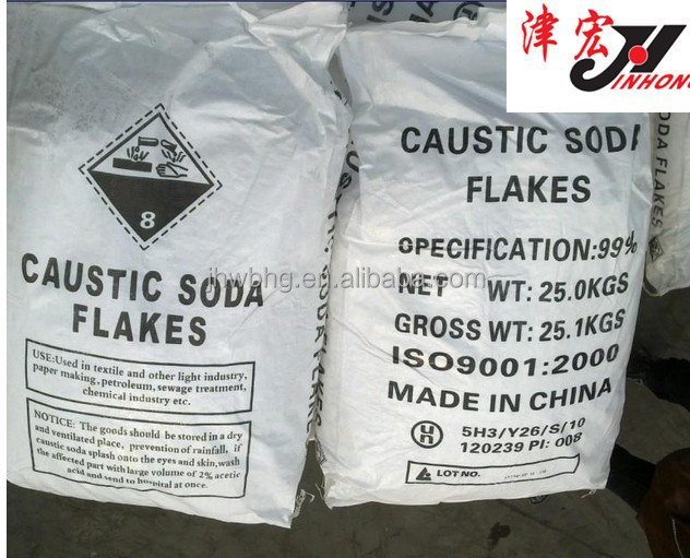 caustic soda flake 99% alkali producer and exporter from tianjin china