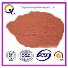 99.999 Nano Copper powder Cu Powder price ( Cu copper nano Powder )